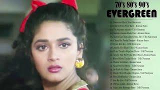 70's 80's90's सदाबहार पुराने गाने 🎸 OLD ROMANTIC COLLECTION Alka Yagnik, Udit Narayan, Kumar Sanu
