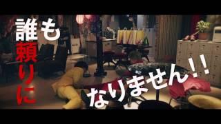 「明烏」の動画
