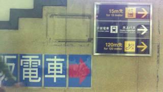 2012/2/22 御堂筋線 中津~淀屋橋 (梅田通過ver)