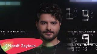 Nassif Zeytoun Takke Official Lyric Video 2019 ���������� ���������� ������ Mp3