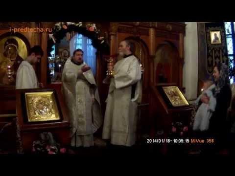 Василий блаженный храм скачать картинки