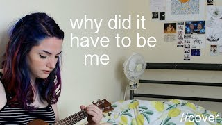 why did it have to be me - abba // mamma mia // cover