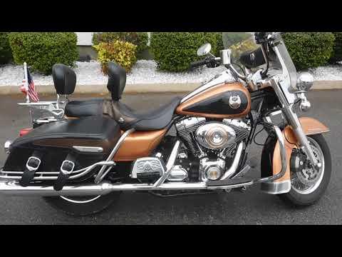 2008 Harley-Davidson Road King Classic at Bumpus H-D of Murfreesboro