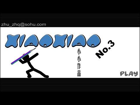 XiaoXiao No.3