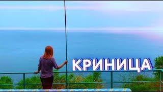 Базы отдыха на море с рыбалкой в краснодарском крае