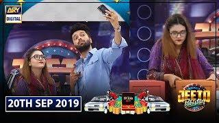 Jeeto Pakistan | 20th Sep 2019 | ARY Digital Show