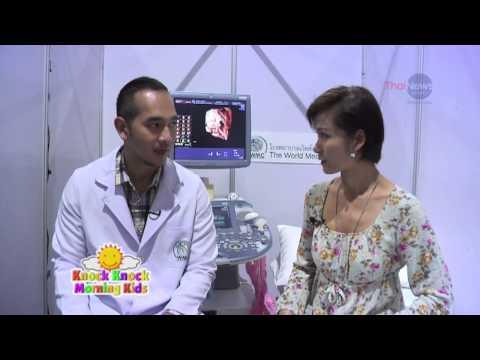 การแพทย์แผนจีนปรสิต