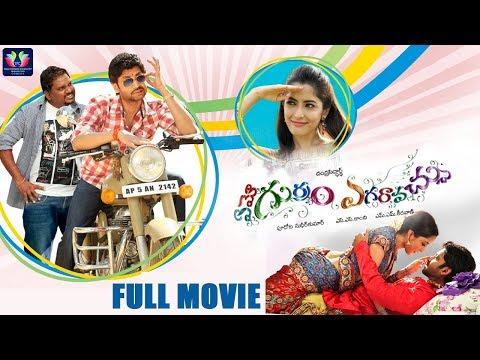 Film Link