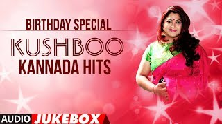 Kushboo Kannada Hit Songs | Birthday Special | #HappyBirthdayKushboo