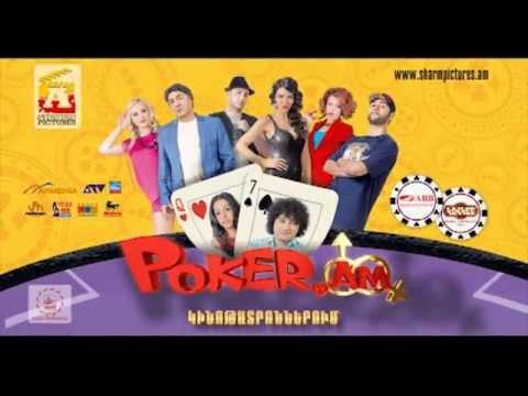 Poker Am