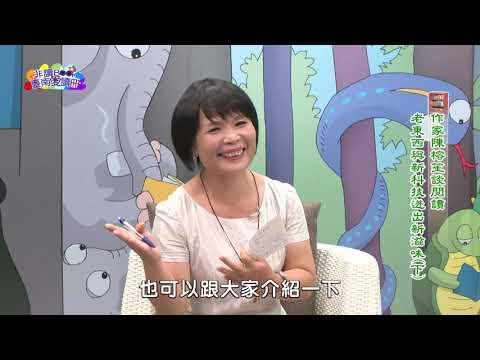 【宅閱讀記憶吐司】非讀Book臺南愛讀冊第354集(1)