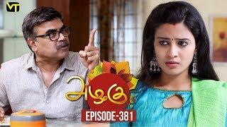 Azhagu - Tamil Serial | அழகு | Episode 381 | Sun TV Serials | 21 Feb 2019 | Revathy | VisionTime
