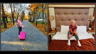 """Влог. Три дня в Москве. Обзор отелей """"Брусника"""" и """"Империя"""". Купила витаминов больше чем на 40.000р."""