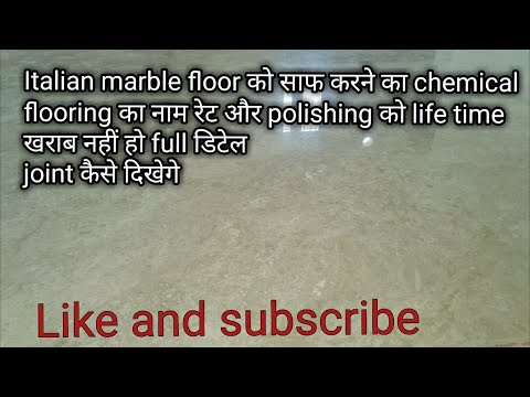 How to clean Italian marble flooring and life time polish save