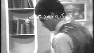 تحميل اغاني في يوم من الايام - عماد عبد الحليم - مكتبة مفيد عوض MP3
