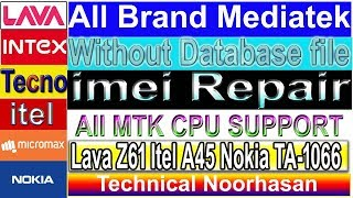Technical Noorhasan - मुफ्त ऑनलाइन वीडियो