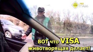 Парковщик на Кар СИТИ г. Алматы 11.03.2016 года.