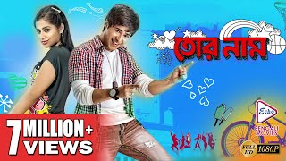 TOR NAAM   তোর নাম   VICTOR BANERJEE   MAUSHAMI   TOTA   GAURAV   SWATI     Echo Bengali Movie