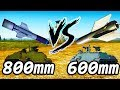 comparison between (  Rakjpz 2 HOT 800mm vs  Rakjpz 2 600mm) War Thunder...