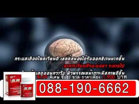 Phosphogliv ใช้ในโรคสะเก็ดเงิน