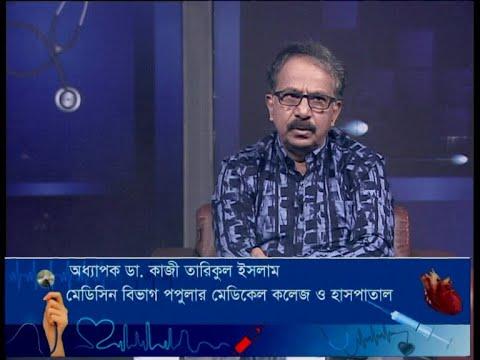 The Doctors || দি ডক্টরস || করোনায় বাংলাদেশ ও বিশ্ব পরিস্থিতি || 29 August 2020 || ETV Health