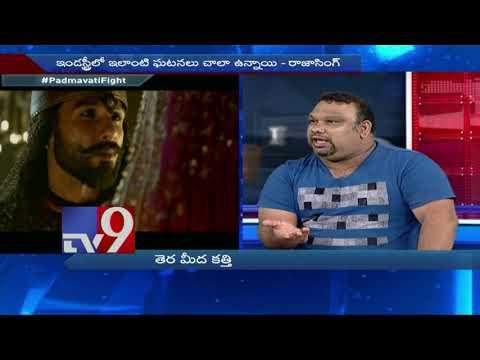 Padmavati  movie Controversy    Kathi Mahesh