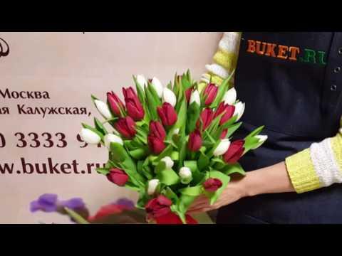 Букет из 35 тюльпанов «Афродита »