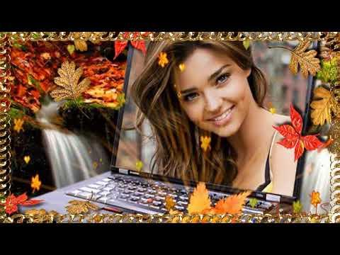 Разрешите подарить улыбку Для друзей Видео открытка