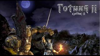 Gothic 2 Classic (без смертей, без магии) #1