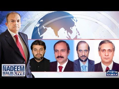 PM Ki JIT Mein Paishi | Nadeem Malik Live | SAMAA TV | 14 June 2017