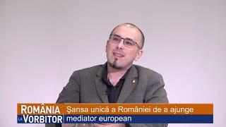 România la președenția rotativă a Consiliului Uniunii Europene (2)