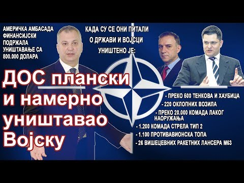 """Ministar odbrane Aleksandar Vulin obišao je danas Tehnički opitni centar na poligonu """"Nikinci"""", gde je, sa saradnicima, prisustvovao ispitivanjima novih sredstava naoružanja i vojne opreme. Prema njegovim rečima, za razliku od vremena…"""