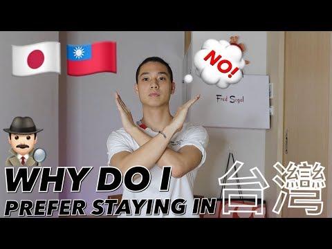 身為台日混血兒 為什麼不選擇回去日本生活