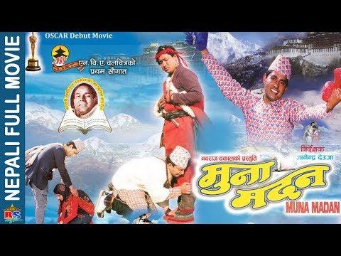 Mahakavi Laxmi Prasad Devkota MUNA MADAN    New Nepali Full Movie    Usha Poudel, Dipak Tripathi