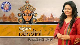 Aigiri Nandini Devotional Song | Mahishasura Mardini Stotram |