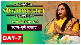 Shrimad Bhagwat Katha || Day - 7 || PUNE ||