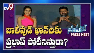 Prabhas feels responsible for 'Saaho' pan-India audience - TV9