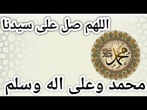 Darood Sharif With Importance Urdu/Hindi | Whatsapp Status