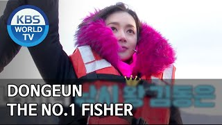 Dongeun the No.1 fisher [Boss in the Mirror/ENG/2020.04.05]