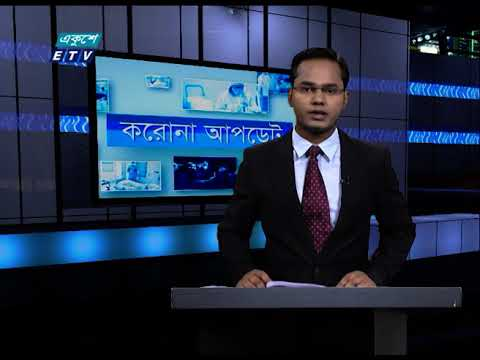Corona Virus Update | 01 Pm | 27 October 2020 | ETV News