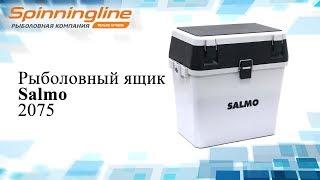 Ящик рыболовный зимний пластиковый salmo размер 33 5x23 5x39 см
