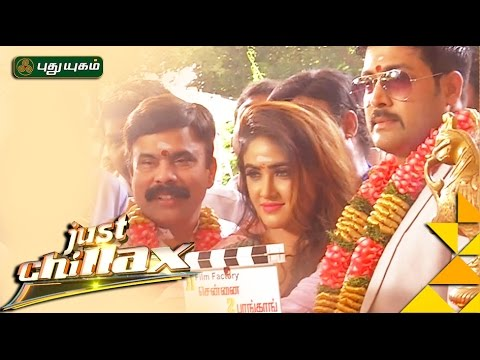 Download Chennai To Bangkok Movie Pooja | Just Chillax |  24/11/2016 Mp4 HD Video and MP3