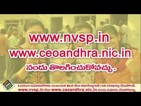 Welcome to East Godavari District Web Portal | District East
