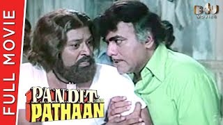 Pandit Aur Pathan Full Movie 1977  Joginder Nazneen Agha Mehmood Mukri Kiran Kumar