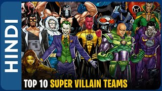 Top 10 Super Villain Teams in Marvel & DC Comics In Hindi | Strongest Villains in Comics