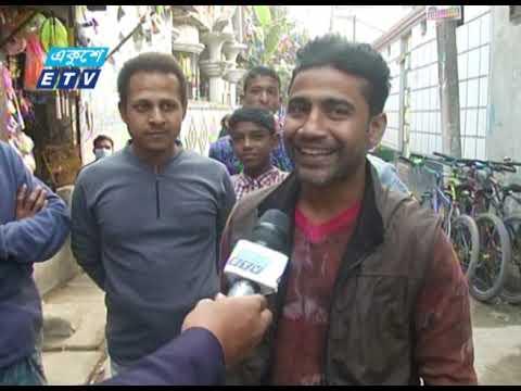 কয়েক কোটি টাকার মালিক গণপূর্ত বিভাগের ঝাড়ুদার ইউসুফ | ETV News