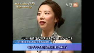 九家の書 第7話 – 日本語字幕