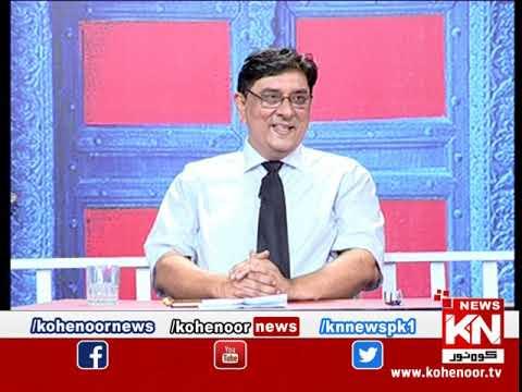 Shugal Mughal 14 June 2019 | Kohenoor News Pakistan