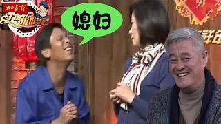 《本山带谁上春晚》: 刘小光 李琳晋级失败
