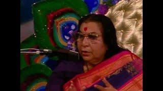 Shri Krishna Avatara, Shri Krishna Puja thumbnail